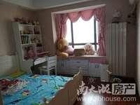 天元颐城171平米,精装,四室二厅二卫,拎包入住