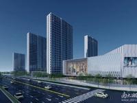中国织里童装城 楼层可选户型三开间朝南 性价比高 小区品质好