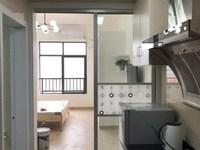 八里店前村,卡丽兰公寓,一室一卫,精装,价格实惠,有电梯