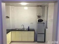 日月城单身公寓7楼精装一室一厅一厨一卫带阳台家电齐1800/月价格可协