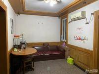 青塘小区中心位置,学区房55方,5楼带电瓶车库全天阳光充足,家具家电齐全可拎包住