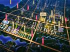 中建高铁未来城·都会里