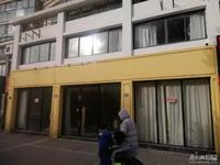 旺铺出租!苕溪东路989-991-993三间店铺,上下两层,二百平方,豪华装修!