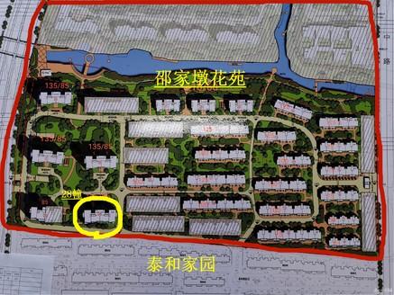 邵家墩花苑高层12F ,阳光全年好,86平毛坯出售.产证半年左右