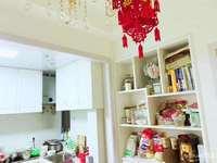 诺德上湖城17楼83.88平,2室2厅,精装满2年双学区景观房一口价113.8万