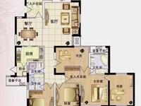 市中心大平层 五室两厅 毛胚 车位另售30万