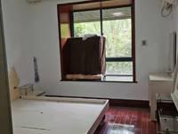 出售竹翠园社区3室2厅2卫132平米196万住宅