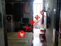 吉山新村二室一厅明厨卫 室内保养好 阳光好