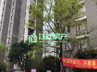 南华家园11楼,82.7平,两室两厅,毛坯,95.6万