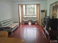 Z华源城市花园 2楼 108平方 三室二厅一卫带大露台 精装修 152万 二年外