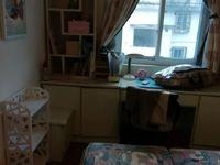 梳妆台 三室一厅 83平 精装 空,热,彩,冰,洗,床,家具 1300元