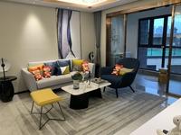 春江名城 5楼89平97万 居家自住装修 可贷款 带车位一个 靠近市中心位置好