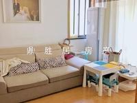 出都市家园1区三楼,两室半二厅一橱一卫,朝南,满两年