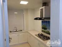 舒适两房 干净整洁 楼层好 采光极佳