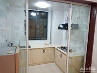 超低价出租三室一厅 家电家具齐全 楼层低价位低 交通便利