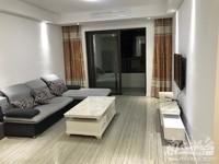 舒适两房 干净整洁 温馨如家 楼层好 采光极佳