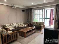 出售金色水岸20楼4室2厅2卫150.20平米245万住宅