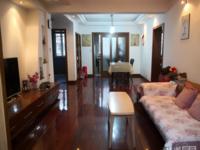 潜庄公寓4楼面积106.3平方,自行车库14平方3室2厅1储1卫1厨售价152万