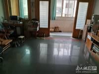 出售金泉花园3楼2室2厅1卫87平米108万住宅
