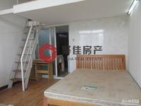 明都锦绣苑3楼,LOFT ,70年产权,可落户,有钥匙,13738240404