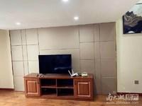 天河理想城4楼朝东单身公寓复式精装修2000元/月
