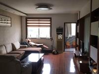 出售潜庄公寓,中等装修,3室2厅1卫,黄金楼层