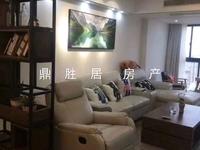 出售阳光海岸,4室2厅2卫,豪华装修,顶跃实有面积有200平米,17年装修带地暖