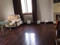 出售河畔居4室2厅2卫,精装修,带阁楼大阳台