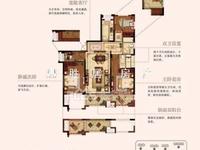 出售佳源都市,4室2厅2卫,全新毛坯,楼层好,地段优