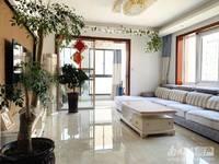 出售春江名城4室2厅2卫151.17平米200万住宅