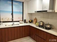 好房源!急售中!星汇半岛二期 黄金楼层 超豪华婚房装修 可拎包入住 可看房!