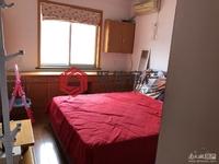 吉山新村4楼66.4平两室2厅拎包入住71万、可以贷款、居家装修,家具家电齐全。