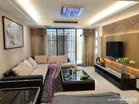 香格里小区 3楼 150平米 精装 中央空调
