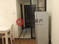 春江名城19楼朝南,单身公寓37平一室一厅70年产权42万,可以挂户口