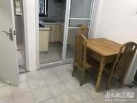 出租红丰新村2楼3室1厅1卫60平米1850元/月住宅