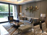 汎港润园对面 唐宁府排屋出售 送南北花园60平 地下室两层200平 车库3个