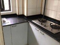 出租清河嘉园B区2室1厅1卫70平米2000元/月住宅