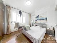 香格里单身公寓7楼,精装修,视野好