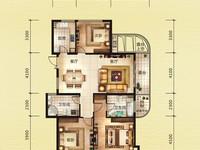 金色水岸137.72方三室两厅两卫毛坯 满两年!