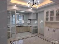 出售清河嘉园,4室2厅2卫,精装修,好地段