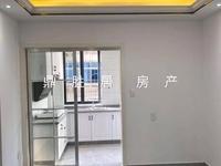 出售吉山二村3室2厅1卫,2楼精装修。满两年