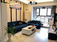 山水华府 2室2厅 自住精装修 三室朝南 车位另售22万