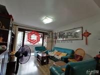 东白鱼潭85方两室两厅居家老式精装 满两年