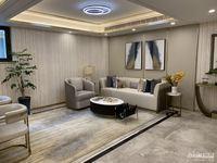 湖州市中心 总价220万的联排别墅出售 地上三层送地下两层 送南北双花园 现房!