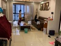 出售汎港润园,3室2厅2卫,精装修,车位另售,满两年