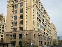 仁皇山新区真实房源发布:黄金楼层 采光极佳 小区环境优美 地理位置好