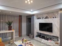 绿城御园 143平精装房3室2厅2卫 南北通透 全屋地暖加中央空调 高端享受