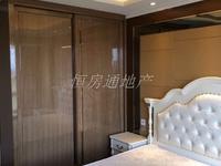 亏本10万出售恒大悦龙湾21楼78平,精装中央空调 智能马桶全新家具105万