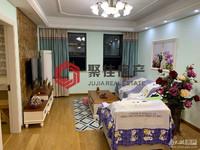 星汇半岛122.46方三室两厅居家精装 只住过几天 满五年`
