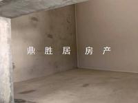 仁皇山庄顶楼带阁楼全新毛坯学区房